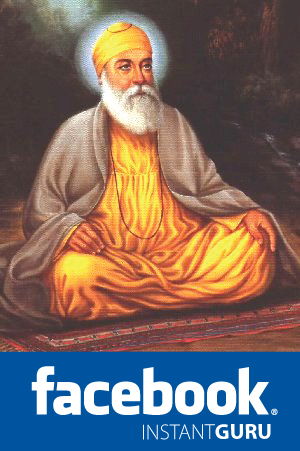 guru facebook